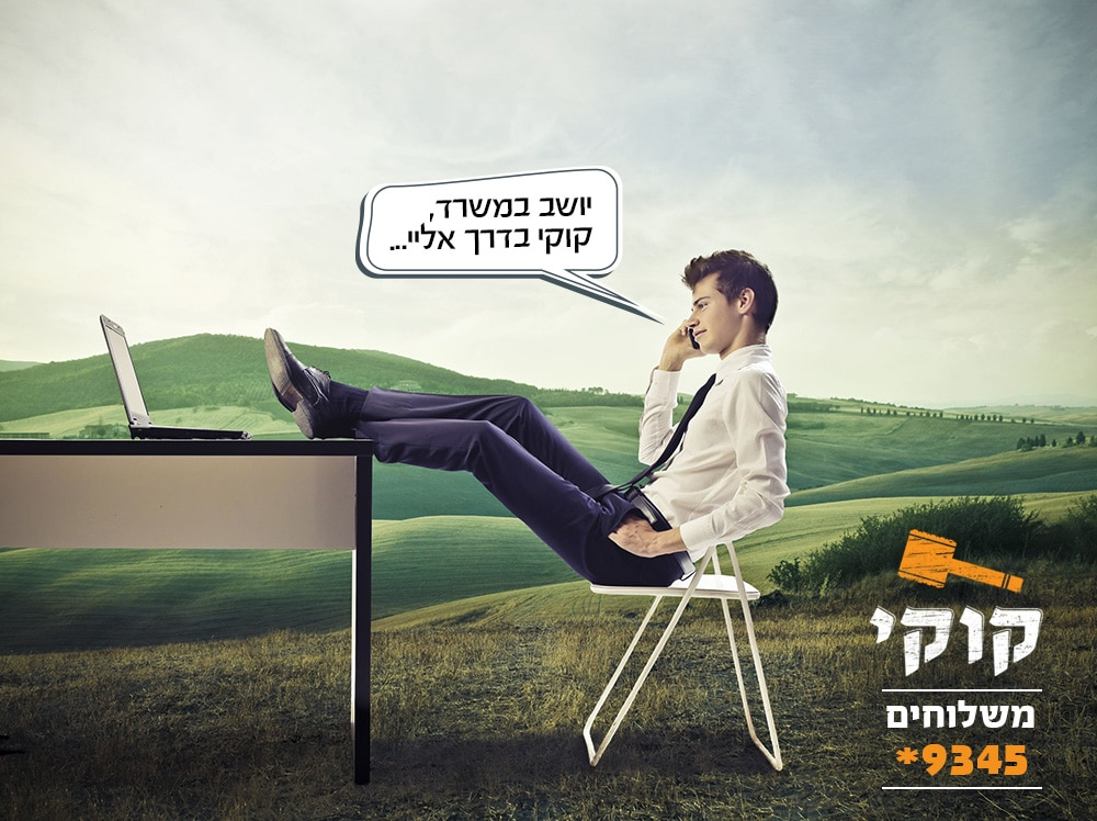 16117521 - young businessman, on a hill, make a call with feet on desk
