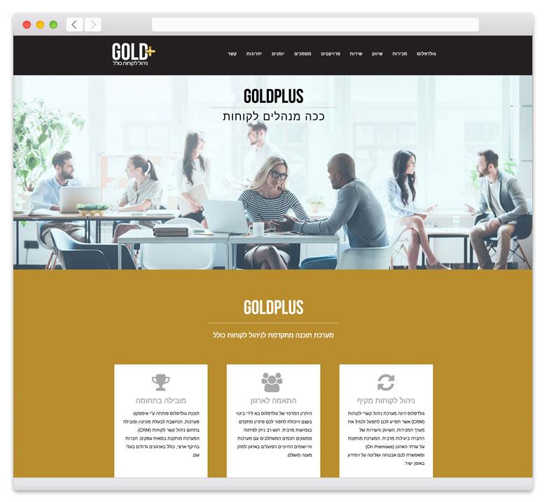 goldp1