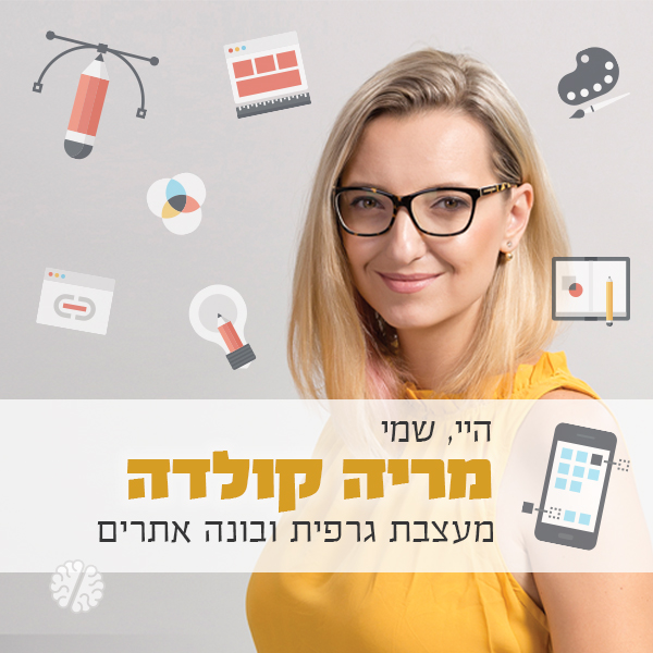 mobile header