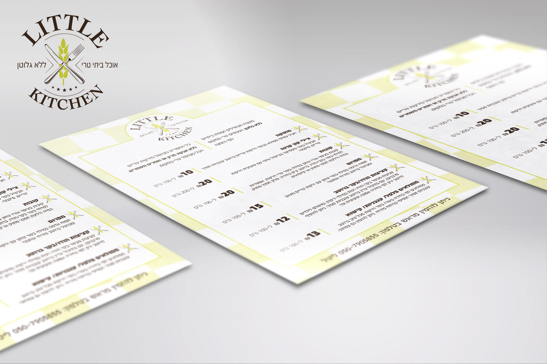 menu Mockup copy